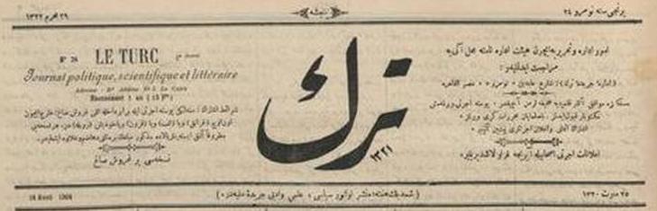 TÜRK GAZETESİ 1904