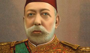 V. Mehmed Reşad