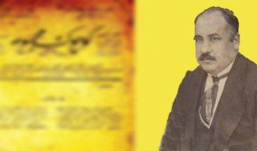 ZİYA GÖKALP'İN KÜÇÜK MECMUA'DAKİ YAZILARINDA TÜRK FELSEFESİNİN SANCILARI