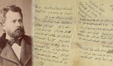 Organizmacı Görüş Açısından: Namık Kemal'in Hasta Adam Makalesi ve Tanzimat