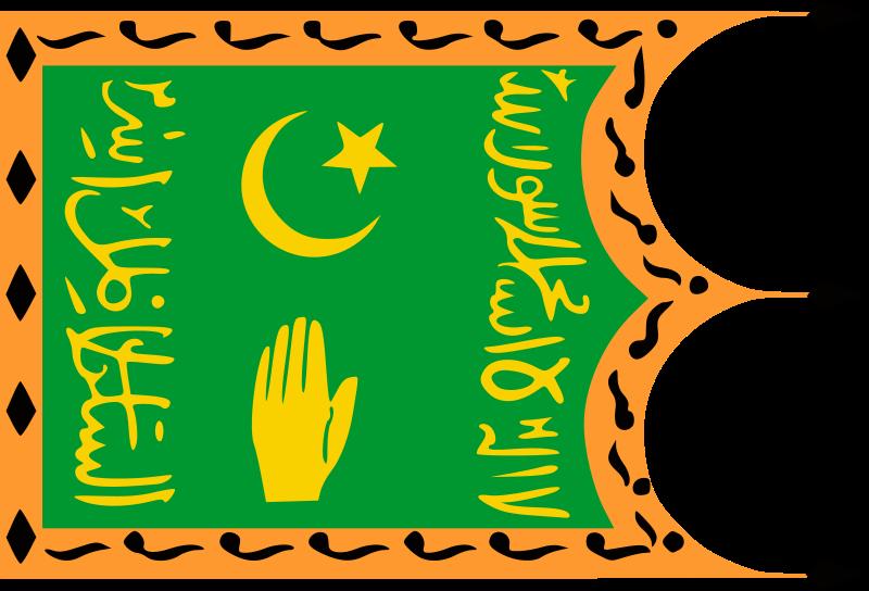 BUHARA EMİRLİĞİ (1785 – 1920)